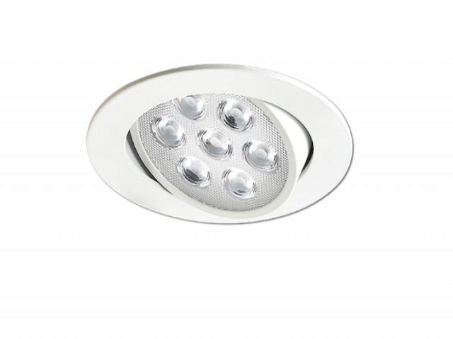 9.5cm 崁燈(V-6042)